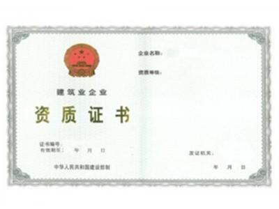 贵阳铁路铺轨架梁专业资质代办