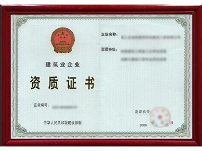 贵州劳务分包资质